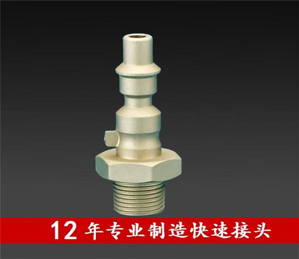 化纤机械专用接头 5